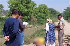 rohtak woman shot dead
