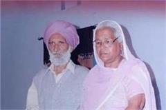 punjab s jaswinder also died in america s firing