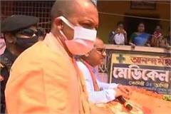 cm yogi adityanath did roadshow in uluberia amid slogans of  jai shri ram