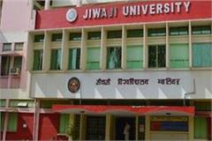 then jeeva university in the circle of questions
