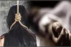 woman commits suicide by putting a fan in the house mentally disturbed