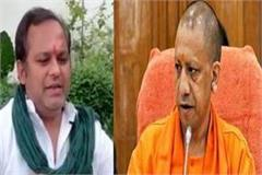 yogi s police encounters unarmed miscreant of mp on court appearance