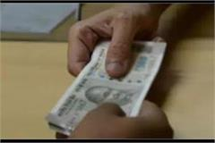 lekhpal suspended for taking bribe
