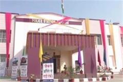 taraori declared the best police station of haryana