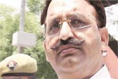 punjab demands from up  take custody of mukhtar ansari by 8 april