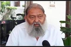 anil vij accused delhi of robbing oxygen