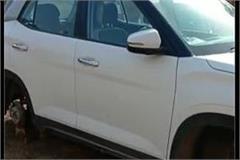 encouragement of thieves thieves flew open tires around new creta car