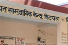 gram panchayat kitpal and panchayat samiti nadaun will receive national award
