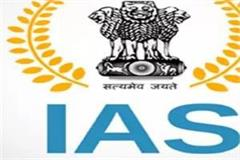 12 punjab civil services officers elevated to ias