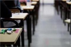 up board examinations postponed till 20 may