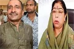 up panchayat election bjp cut candidate ticket of kuldeep sengars wife