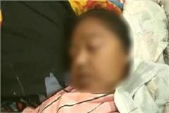woman longing for treatment in civil hospital tortured to death