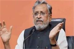 sushil modi urges labor minister