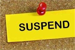 clerk suspended for negligence in duty