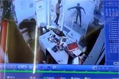 first attempt to burn petrol pump worker alive