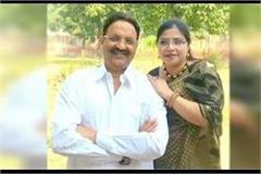 mukhtar ansari s wife filed a petition in the supreme court