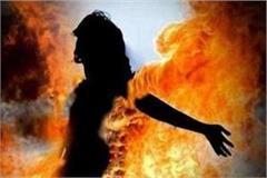 tired of drunker husband wife set herself on fire