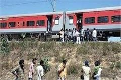 punjab train accident  1 year old girl falls from emergency window train