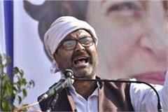ajay kumar lallu claims  congress will win big in up panchayat