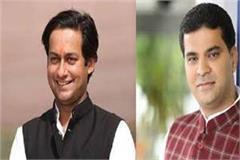 bjp leader rahul kothari troubled by trolling jayawardhan
