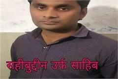 major action of up stf durdant sharp shooter of mukim kala gang arrested