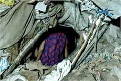 a shocking picture of the bundelkhand of independent india