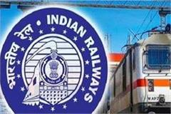 indian railways new order for passengers due to corona