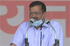 kejriwal said i am willing to make every sacrifice for the farmer movement