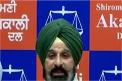 bikram majithia furious on navjot sidhu s tweet
