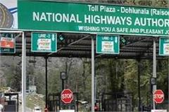 kullu chandigarh manali highway hiked toll tax by five to ten percent