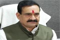 congress targeted narottam mishra