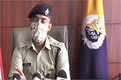 intergredit traffic management will start soon in hamirpur