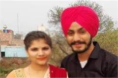 tragic accident with newly married couple wife died on the spot