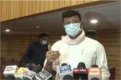 big statement of bjp leader gaurav ranadive