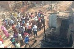 auraiya 6 cattle died due to fire in 4 houses millions of goods