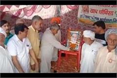 baba bhimrao ambedkar 130th birth anniversary celebrated