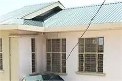 covid center built housing dsp haroli