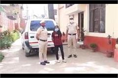 girl arrest with illegal weapon