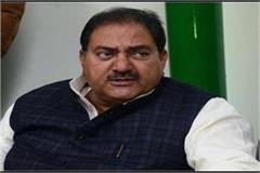 bjp government is plotting peasant movement abhay chautala