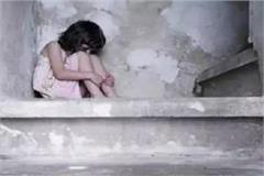 laborer rapes 5 year old girl in muzaffarnagar