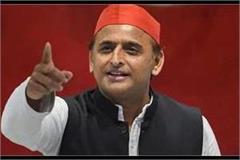 samajwadi party will form  babasaheb vahini  on the
