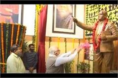 130th birth anniversary of dr bhimrao ambedkar