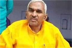 bjp mla surendra singh claims party distributes