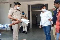 person arrested for taking medicines out of his house