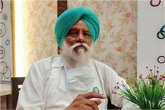 balbir singh rajewal gave warning demands of farmers must not be ignored