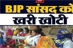 ruckus over bjp worker s death in ujjain