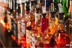 police recovered 570 foreign liquor in siwan four arrested