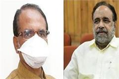 gopal bhargava removed the recruitment of the doctor