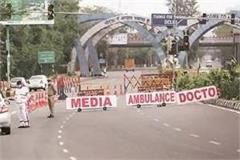 corona panic in up noida ghaziabad night curfew applied from 10 am to 5 am