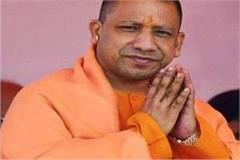 yogi adityanath begins 9 day yajna in ujjain